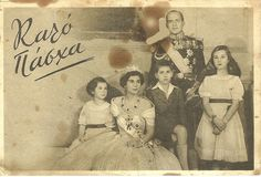 Old Greek royal family Old Photos, Vintage Photos, Greek Royalty, Greek Royal Family, Old Greek, Young Prince, Rare Pictures, Prince And Princess, Memories