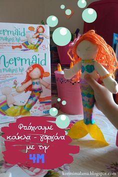 e5a07f08b043 Κορίτσι Μάλαμα  Φτιάχνουμε κούκλα-γοργόνα με την 4Μ!
