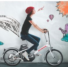 'Low price' Honda e-bike comes to market | Bicycle Business | BikeBiz | Shared from http://hikebike.net