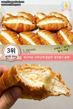 韓国人がよく利用してる大型マート「emart」に行ったら絶対買うべきフードリストをご紹介します♡