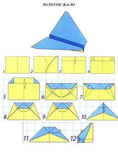 Бумажные самолётики бумажныесамолетики, оригами, Игры, длиннопост, интернет
