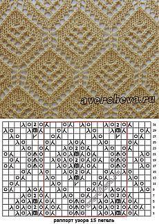 узор спицами 551 ажурные ромбы | каталог вязаных спицами узоров