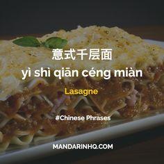 MORE: https://mandarinhq.com #learnchinese #mandarinhq #chinesephrases #chineselessons #lasagne #chineselanguage