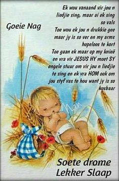 Evening Quotes, Afrikaanse Quotes, Goeie Nag, Granny Square Crochet Pattern, Good Night Quotes, Sleep Tight, Like You, Singing, Fictional Characters