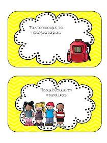 Class Rules, Behaviour Chart, Classroom Organization, Special Education, Back To School, Kindergarten, Teacher, Comics, Creative