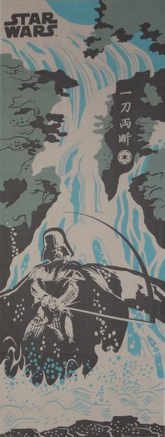 Star Wars Darth Vader and Waterfall Motif por KyotoCollection