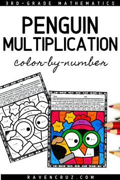 These penguin-themed multiplication color by number worksheets are a concrete way for students to practice multiplication fluency. The multiplication worksheets are perfect for 3rd-grade and 4th-grade classroom and homeschool math students. #mathwithraven Multiplication Facts Practice, Math Facts, Math Rotations, Math Centers, Common Core Math Standards, Fourth Grade Math, Number Worksheets, Homeschool Math, Elementary Math
