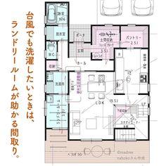madree(マドリー)さんはInstagramを利用しています:「《 台風でも洗濯したいときは、ランドリールームが助かる間取り…」 Engineering Notes, Bookshelves Kids, Japanese House, House Layouts, House Plans, Sweet Home, Floor Plans, Diagram, House Design