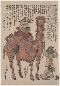 Kuniyasu. I think this must be some ancient cross-breed between a sharpei and a camel. Or a giant wax camel that's melting in the sun. From the Library of Congress' collection of Japanese prints. If you click through to the L.O.C., you can download a huge TIFF.