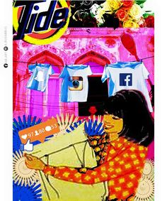 غسيلنا في السوشيال نظيف مع تايد في الغسيل ما فيش مستحيل  Tide #Tide#wash#socialmedia #Libya #libyanproverb #popart #allabudabbus #libyanartist #libyatripoli #alabodabose #Libyanpopartist #OldLibya #LibyanWoman #LibyanTraditional #Art #artists #abstractart #arte #color #colour #creative #drawing #drawings #fineart #watercolor #watercolour #sketch #art #streetart #doüberrascht #ruhrpott #popart #andywarhol #drawing #Traditions #LibyanProverb #Libyan #Benghazi