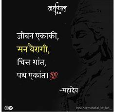 Lord Rama Images, Lord Shiva Hd Images, Shiva Linga, Mahakal Shiva, Lord Shiva Statue, Lord Vishnu, Two Word Quotes, Mahadev Quotes, Lord Shiva Family