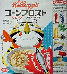 Tony the Tiger... Japan Going Into Space! At least for breakfast!