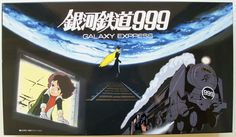 Arii 158043 Galaxy Express 999 Movie Version 1/50 scale kit (Microace) | eBay $96.80
