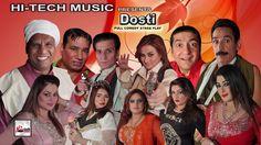 View and download Latest full comedy Pakistani Punjabi Stage drama DOSTI (Full Drama) , Stage shows and Latest sexy punjabi mujra of all Stage Dancer.