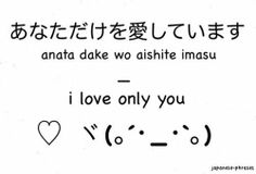Anata dake wa aishite imasu - I love only you