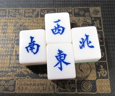 Mah Jongg Tiles VINTAGE Mah Jongg Tiles Assorted Mah Jong Chunky Tiles Four (4) WINDS Green White Jewelry Supplies Game Pieces (L149) by punksrus on Etsy