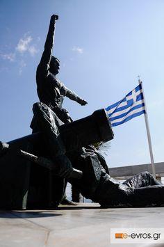 Αλώσατε την χώρα, όχι και τις καρδιές μας. Το άγαλμα της Δόμνας Βιζβύζη, στην Αλεξανδρούπολη.