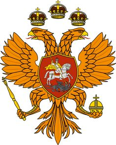 Imperial Coat of arms of Russia (17th century)