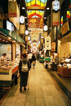 """京都 Kyoto  Japan / Kitchin of Kyoto """"Nishiki-ichiba"""""""