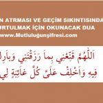 Bu dua ile kişi ulaşmak istediği her şeye kolayca ulaşır Allah, Tips And Tricks, Allah Islam