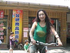 Yu (China).