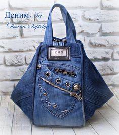 Balenciaga City Bag, Denim Bag, Shoulder Bag, Overalls, Jeans, Janome, Pavlova, Sewing, Farmer