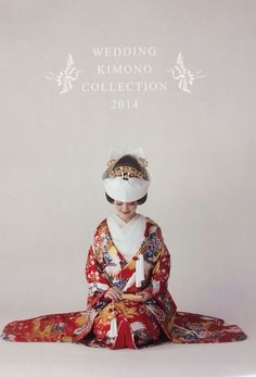 Japanese Wedding Kimono, Japanese Kimono, Traditional Wedding Attire, Traditional Outfits, Kabuki Costume, Japanese Costume, Japanese Geisha, Japanese Outfits, Kimono Dress