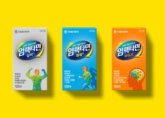 Impactain Vitamin on Packaging of the World - Creative Package Design Gallery Drug Packaging, Medical Packaging, Kids Packaging, Product Packaging, Biscuits Packaging, Bad Room Ideas, Packaging Design Inspiration, Creative Package, Packing