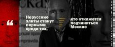 Конец путинского режима (перевод из Foreign Affairs) — Sputnik & Pogrom