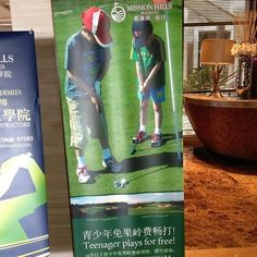 Mission Hills in Haikou China are entrepreneurs in encouraging teenagers to embrace the game with this promotion.  What a great idea that could be adopted anywhere.