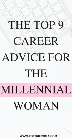 The top career advice for the ambitious woman. For the hard worker, the go gette… The top career advice for the ambitious woman. For the hard worker, the go getters, and for the ones that want more. Career Help, Career Success, Career Coach, Career Advice, Career Ideas, Career Quiz, Success Mantra, Career Change, Success Mindset
