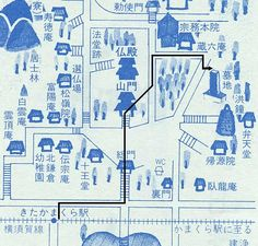 How to get to Ozu's gravesite