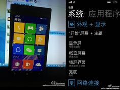 (Update – more images) Are we looking at Windows 10 for Phones?