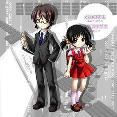 Kiyoteru Hiyama and Yuki Kaai by Vocaloid, Kaai Yuki, Kagerou Project, Anime Artwork, 2000s, Sally, Ideas Para, Google Search, Disney