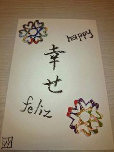 Happy♪Feliz♪幸せ♪ Origami#heart#