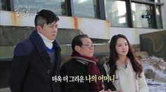 송소희 홍경민 설기획 이산가족 콘서트 꿈엔들 잊으리오 송해의 그리운 어머니 720p