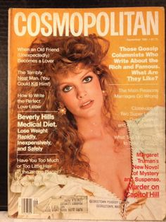 September 1981 cover with Rene Russo photographed by the late Francesco Scavullo