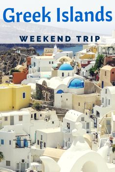What to see/do in a Weekend on Mykonos and Santorini?