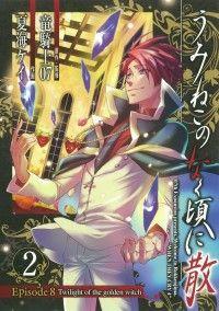 Umineko no Naku Koro ni Chiru Episode 8: Twilight of the Golden Witch (I recommend the whole series)