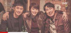 O drama de sucesso da tvN, 'Signal' terá um remaake japonês