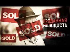Вся правда о РАБоте! / Октябрь 2014 / Новости / МММ-2012 Сергей Мавроди Официальный сайт