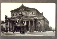 Cartão postal com imagem do Teatro Bolshoi de Moscou em 1896.