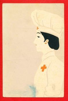 Antique JAPAN Art Postcard RED CROSS Nurse Russo Japanese War #41
