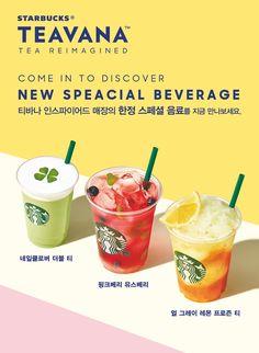 Food Graphic Design, Food Poster Design, Pop Design, Menu Design, Bubble Tea Menu, Starbucks Advertising, Digital Menu, Drink Signs, Coffee Poster