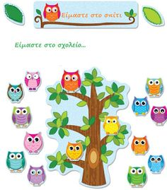 Carson Dellosa - Colorful Owls Behavior Bulletin Board Set on sale now! Find all of your classroom supplies at huge discounts at DK Classsroom Outlet. Bulletin Board Sets, classroom decorations, and more. Behavior Bulletin Boards, Owl Bulletin Boards, Attendance Board, Attendance Certificate, Owl School, Owl Theme Classroom, Classroom Teacher, Kindergarten Classroom, Classroom Ideas
