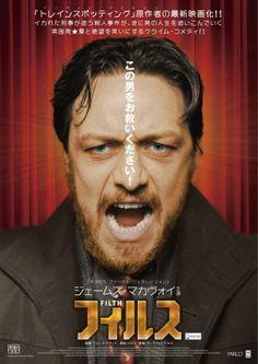 Nuevo poster para Japón de la película Filth, con James McAvoy, dirigida por @jonsbaird . #filth