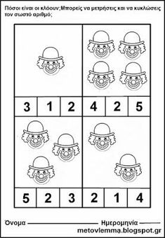 School Carnival, Numbers Kindergarten, Activities For Kids, Education, Math, Blog, Christmas Activities, Early Education, Alphabet