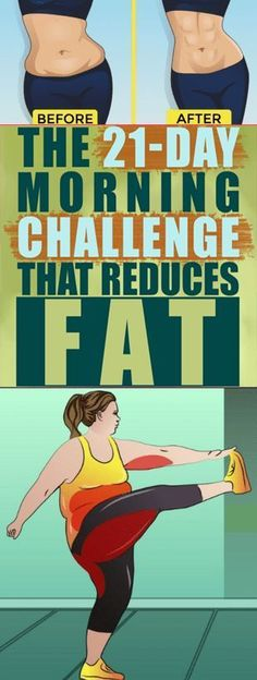 Morning Challenge That Reduces Fat - The Genuine Way The Morning Challenge That Reduces Fat - The Genuine Way.The Morning Challenge That Reduces Fat - The Genuine Way. Month Workout Challenge, Workout Schedule, Weight Loss Challenge, 21 Day Fitness Challenge, Fitness Workouts, Fitness Tips, Fitness Journal, Fat Workout, 21 Day Workout