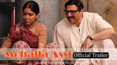 Bhaiya ji superhit trailer 2017.Sunny deol new hindi movie trailer 2017. To Subscribe My Channel For More Cool Videos  Bhaiya gee superhit Is Upcoming Movie Of Bollywood and is releasing as soon as possible By Eros Now and the movie shooting is started.  Bhaiyyaji Superhitt is an upcoming...