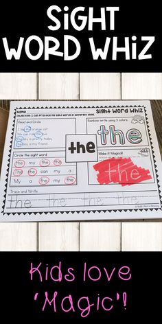 """Let kids have fun with sight words and add a little """"magic"""" into the day!! 57 kinder sight words and growing!! Great for centers, homework, morning work, etc."""